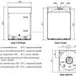 Габаритные размеры бойлера-аккумулятора косвенного нагрева Beretta Aquaplus