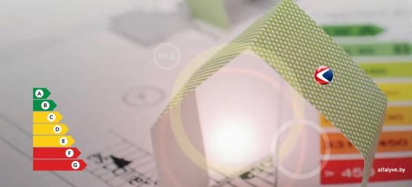 Энергосберегающие технологии Chaffoteaux