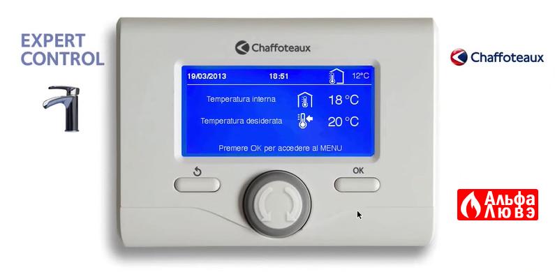 Панель управления котлом Chaffoteaux Expert Control
