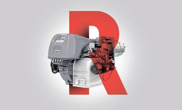 Логотип Riello на горелке