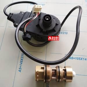 Сервопривод и трехходовой клапан Бош 8707406121
