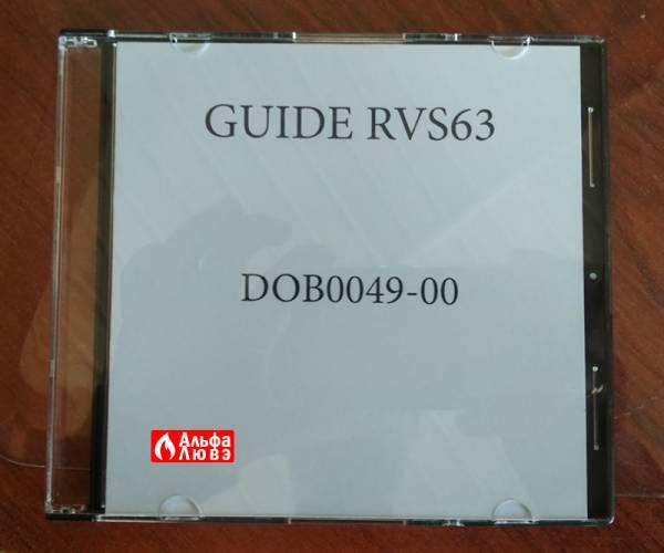 Диск с документацией от блока управления каскадом котлов RVS 63