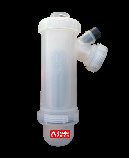 Конденсатоотводчик вертикальный для газового конденсационного котла отопления (боковой)