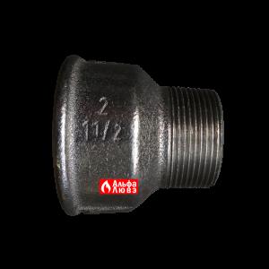 Адаптер переход 3000822 с диаметра 2 дюйма на диаметр 1 1-2 дюйма с горелки на газовую рампу