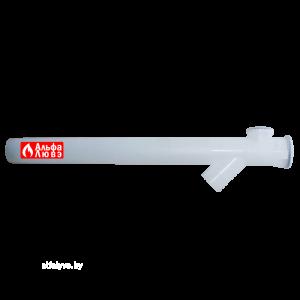 Удлинение каскадное Ø125 PP с ответвлением 45°