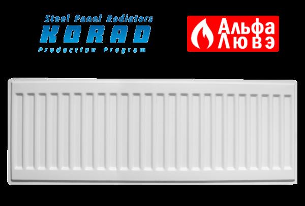Стальной радиатор Korad Тип 10