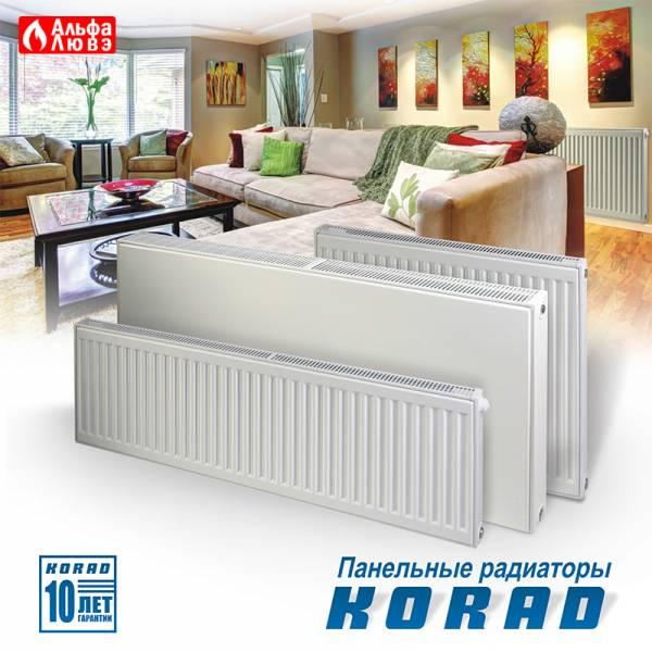 Стальные радиаторы отопления Korad