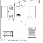 Допустимые расстояния котла Bosch Gaz 3000 W ZW 14-2 DH KE