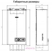 Габаритные размеры котла Beretta City 24 RSI