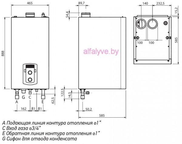 Габаритные размеры котла Chaffoteaux Talia Green Evo System HP 85-100 FF