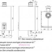 Габаритные размеры котла Chaffoteaux Talia Green Evo System HP 45-65 FF