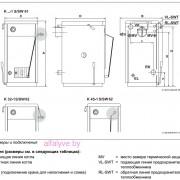Подключения котла Bosch Solid 2000 B-2