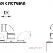 Раздельная коаксильная система котла Chaffoteaux Alixia S