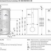 Габаритные и присоединительные размеры бойлеров Bosch SK 300-400-500-3 ZB для одноконтурного котла Bosch Condens 3000 W ZSB