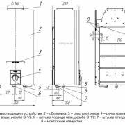 Габаритные размеры водонагревателя Neva 5514