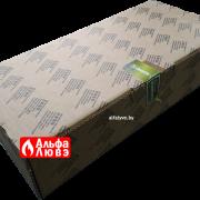 Коробка теплообменника 20005544 для котла Berett