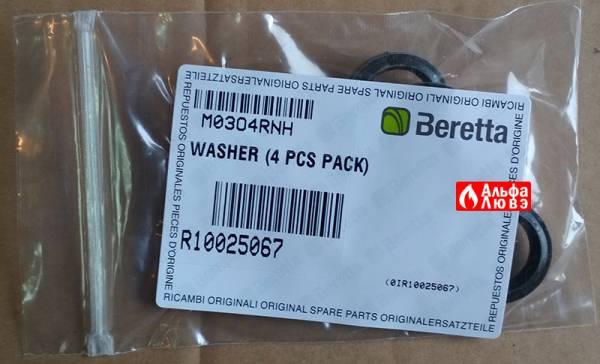 Прокладки R10025067 в упаковке для вторичного теплообменника для котлов отопления