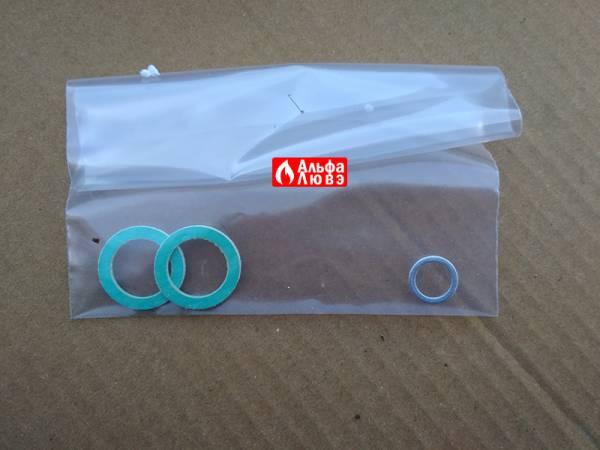 Прокладки в комплекте к теплообменнику Beretta 10024580 на газовый котел Beretta City Exclusive 35 kWt