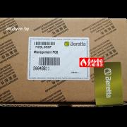 Упаковка платы управления Beretta 20049611 на котел Beretta City, Mynute Boiler