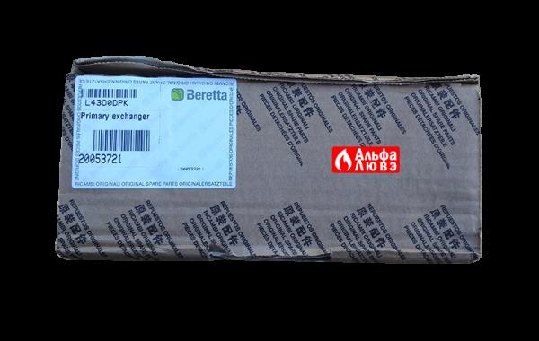 Упаковка теплообменника 20053721 для котла Beretta