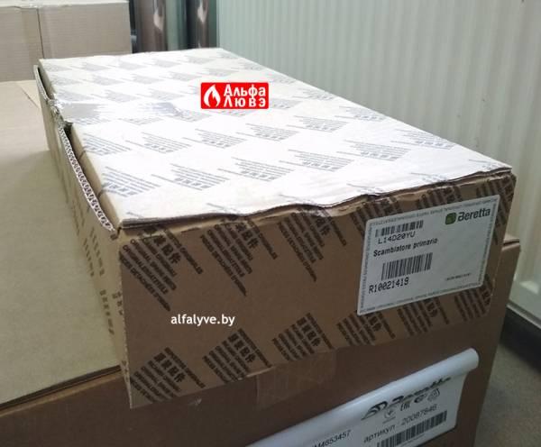 Упаковка теплообменника R10021419