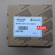 Упаковка трехходового клапана Beretta 20021496 на котел Beretta City, Exclusive, Mynute (верх)