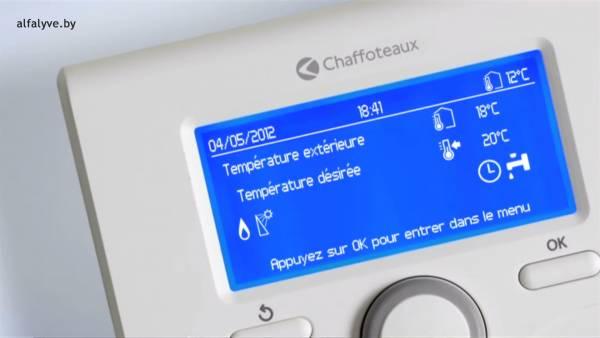 Видна наружная температура и оптимальная температура нагрева в доме на панели управления котла Chaffoteaux