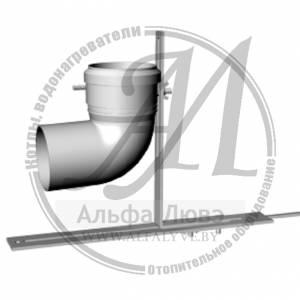 Опорное колено с консолью конденсационное