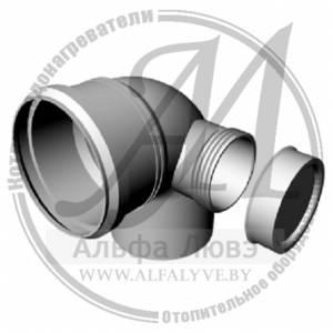 Ревизионное колено 87 градусов (левое) для системы дымоудаления конденсационного котла