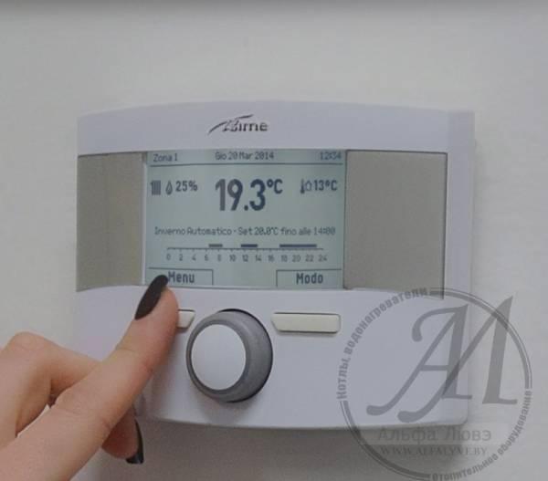 Панель управления котлом Sime Home Plus (арт. 8092281)
