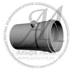 Сборник конденсата горизонтальный для системы дымоудаления конденсационного котла