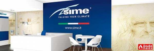 Центральный офис компании Sime
