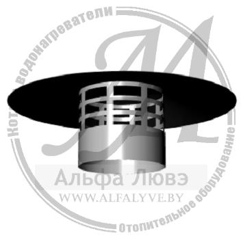 Оголовок дымохода нержавеющий для системы дымоудаления конденсацоинного котла