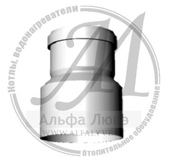 Редукция с одного диаметра на другой диаметр системы дымоудаления конденсационного котла