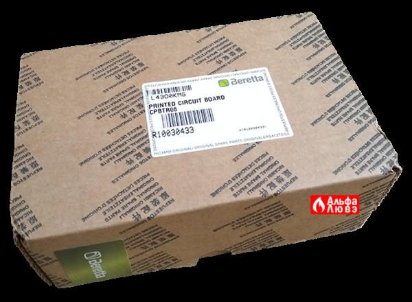 Плата управления котла Beretta. Артикул R10030433 (в коробке)