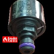 Реле давления для газового котла Beretta, Sime, Ferroli, Baltgaz, Imergas (вид снизу)
