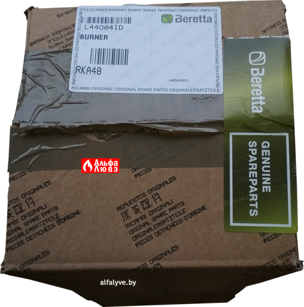 Упаковка патрубка горелки Beretta RKA48 (вид сверху)