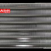 Битермический теплообменник PRB2550201 на котел Альфа-Калор (низ)