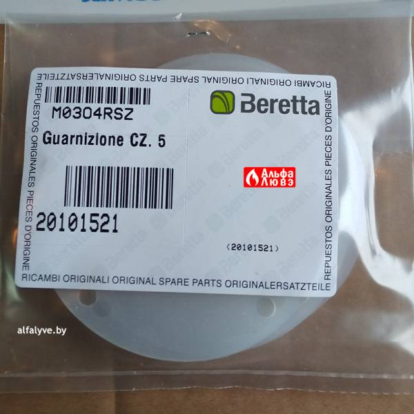 Прокладка 20101521 под вентилятор Beretta Power Plus (лицевая сторона с этикеткой)