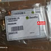 Реле давления воды 20003181 Beretta, Ferroli, Imergas (в упаковке)