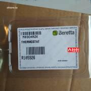Температурное реле R105926 Beretta (в упаковке)
