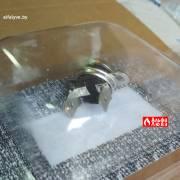 Температурное реле R105926 Beretta (вид сбоку)