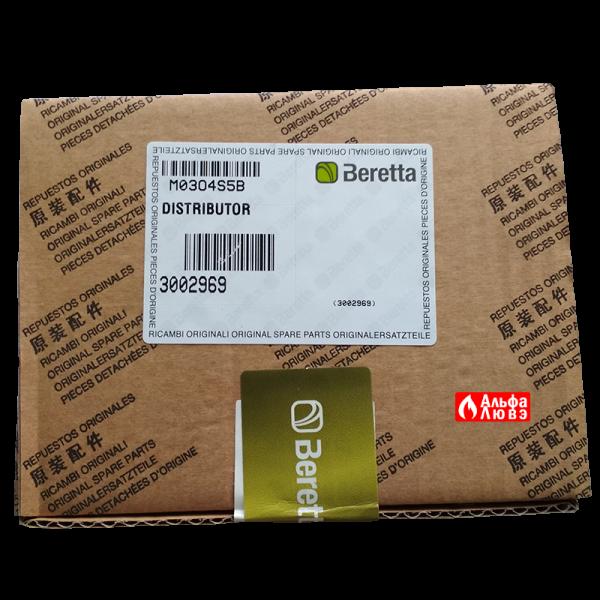 Блок газораспределительный 3002969 для газовой горелки Riello
