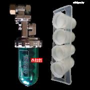 Дозатор полифосфатный для смягчения воды Beretta 696279