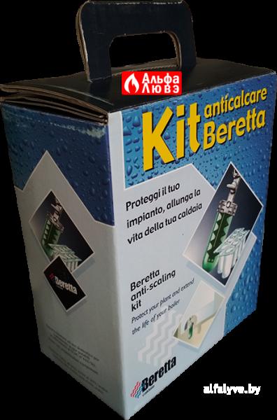 Дозатор полифосфатный (химводоподготовка) для смягчения воды Beretta 696279 в упаковке (вид спереди)