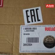 Этикетка упаковки крыльчатки вентилятора Riello 3003964