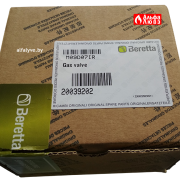 Газовая арматура 848 Sigma (Beretta 20039202) на котел Beretta City Green в упаковке