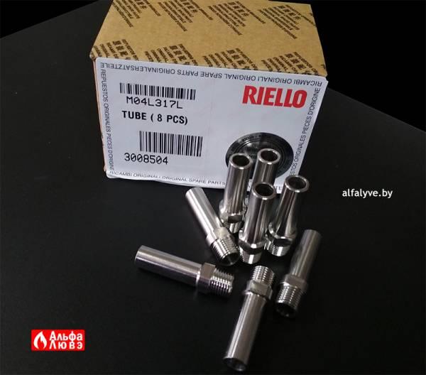 Набор форсунок 3008504 для газовых горелок Riello