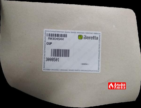Оборот упаковки со штрих-кодом стакана 3008501 для горелки Riello