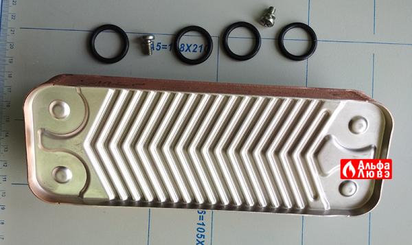 Теплообменник ГВС Junkers-Bosch 18037-8-705-406-389 с прокладками (вид снизу)